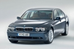 BMW 7 (E65/E66) Number plate support
