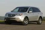 Acura MDX Band hawser