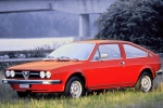 Alfa Romeo SPRINT Chamois leather
