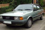 Audi 80 (B2) Trunk lock with cylinder