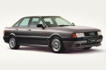 Audi 80 (B3) Wheel chock with holder