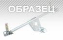 Механизм стеклоочистителей без моторчика