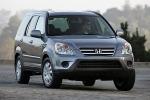 Honda CRV (RD) Щетка стеклоочистителя
