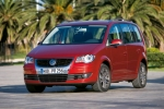 Volkswagen VW TOURAN (1T2) Axial joint