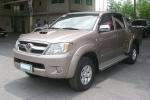 Toyota HILUX Tuulilasin pyyhkijän sulka