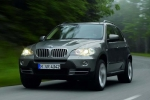 BMW X5 (E70) Shock absorber's cover