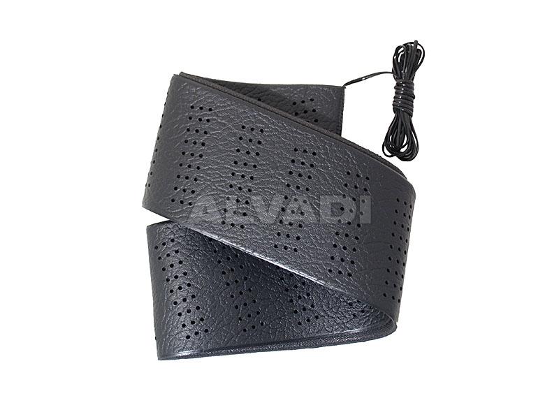 Rudder cover 49-51 cm