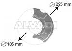 Защитный кожух тормозного диска