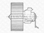 Вентилятор кабины